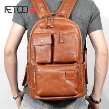 AETOO deri erkek çift omuzdan askili çanta, rahat iş sırt çantası, deri seyahat bilgisayar çantası, büyük kapasiteli sırt çantası