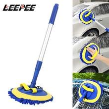 LEEPEE szczotka do mycia samochodu narzędzia do czyszczenia Mop teleskopowy długa rączka samochód Chenille miotła akcesoria samochodowe