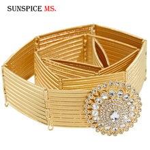 Cinturón de caftán dorado de SUNSPICE MS para mujer, joyería de boda, cadena de cintura de longitud ajustable, Metal árabe, regalo de novia de dubái