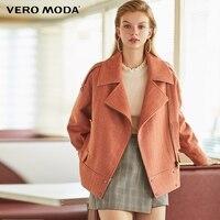 Шерстяная косуха от Vero Moda Цена 2766 руб. ($34.24) | -240 руб. купон(ы) Посмотреть