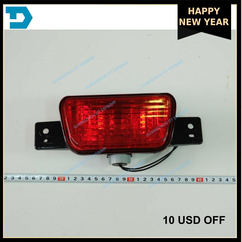 MB859364 FOR Pajero V97 V93 Stop Lamp FOR Montero Rear Fog Lamp FOR V98 V95 V87 With Bulb Spare Tire Lamp 8337A068 Free Freight