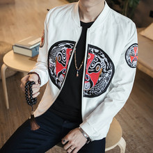 Long Sleeve Casual Stand Collar Bomber Jacket 2020 Spring Autumn Man Jacket Loose Coat Dragon Pattern Brand New Embroidery Mens(China)