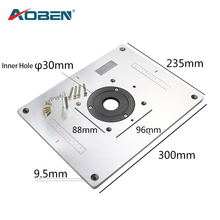 AOBEN Multifunctional Aluminium Router Table Insert Plate for Electric Wood Milling Trimming Machine Woodworking Benches