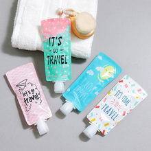 4 Colors Thick Plastic Shower Shampoo Bottle Travel Folding Facial Cleanser Liquid Storage Bag Portable Empty Make Up Container(China)