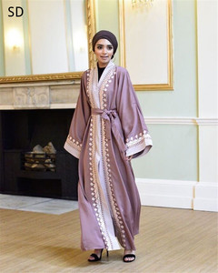 Open Abaya for Women Dress Cardigan Tunic Long Robes Kimono Jubah Ramadan Arabic Turkish Thobe Islamic Prayer Clothing