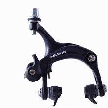 Зажим для велосипеда Chang Fierce передний алюминиевый боковой ветровой передний AS2. 2D радиус Стандартный