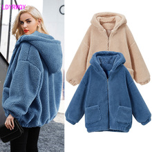 2019 autumn and winter new Korean womens hooded lantern sleeves lamb cashmere thick warm large size loose coat