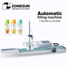 Digital-Pump Bottle Electrical-Liquid-Filling-Machine Perfume-Drinking ZONESUN Olive