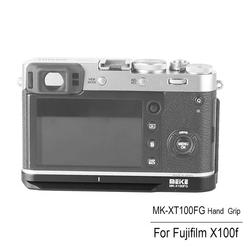 Meike MK-X100FG Battery Grip L-Shape Bracket for Fuji Fujifilm X100F Camera Metal Grip Quick Release L Plate Holder