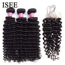 עמוק גל חבילות עם סגירת ISEE שיער עם סגירת שיער טבעי חבילות עם פרונטאלית ברזילאי שיער Weave חבילות עם סגירה