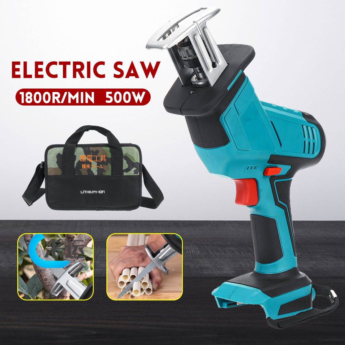 New 500W Cordless Electric Saw Reciprocating Saw Metal Cutting Wood Tool Portable Woodworking Cutters for 18V Makita Battery