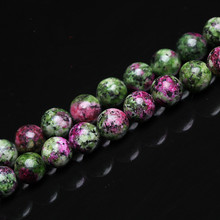 Natural crystal natural  semi-finished products DIY handmade jewelry materials red and green treasure beads wholesale