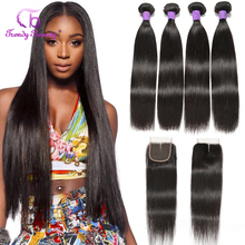 Peruvian straight hair 4 bundles with closure Non remy 100% human hair bundles with baby hair Middle/Three/Free Trendy Beauty