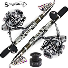 Sougayilang Carbon Fiber Spinning Fishing Rod Pole and 13+1BB Fishing Reel Combo Telescopic Fishing Pole Spinning Reel Kit(China)