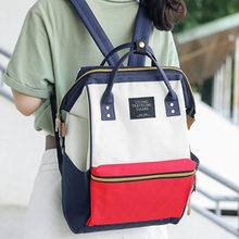 Женские Оксфордские рюкзаки тканевые школьные для девочек модные
