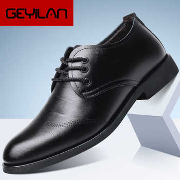office sapato social masculino Lace-up Soft Trendy luxury shoe male for adult man Lace-Up mens shoes