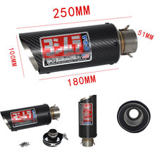 Universal motorcycle exhaust carbon fiber muffler yoshimura escape moto for gsx250r r6 z900 r3