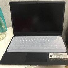 Высокое качество силиконовый чехол Универсальная силиконовая клавиатура протектор кожи для ноутбуков H5
