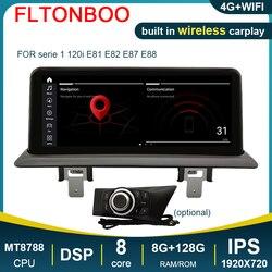 10.25'' Android IPS Car GPS Navigation Radio player for BMW 1 Series 120i E81 E82 E87 E88 6G RAM 64G ROM 8 core Multimedia