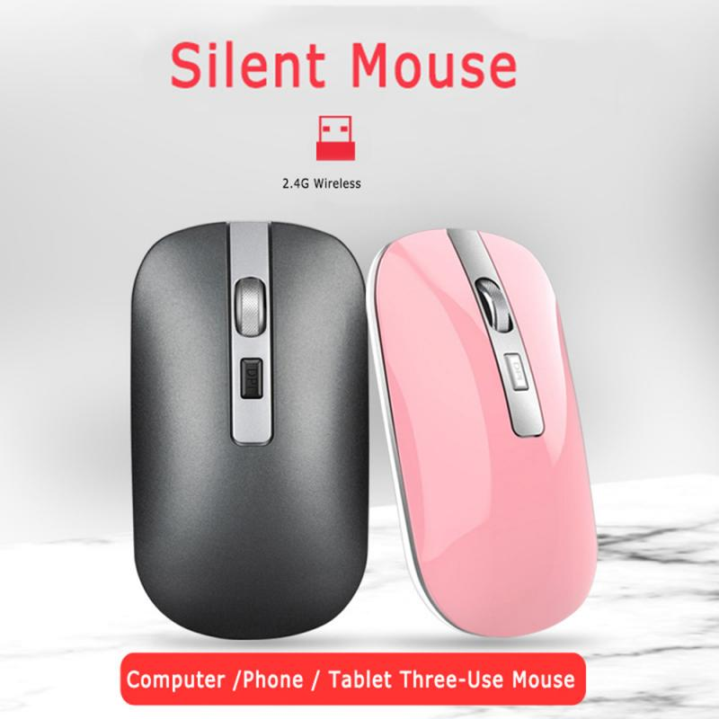 2020 New Chargeable 1600 DPI USB Optical Wireless Computer Mouse 2.4G Receiver Super Slim Mouse For PC Laptop Silent Mouse image