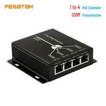 Новинка, 4-портовый удлинитель IEEE802.3af PoE для IP-Камеры, удлинитель 120 м расстояния передачи с 10/100 м портом LAN, s 1 на 4 удлинитель POE