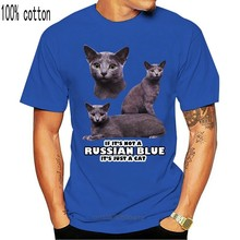 T-Shirt amusant pour adulte, bleu, russe