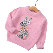 kids knit sweater Autumn new cute baby girl rabbit pullover shirt Korean mink sweaters
