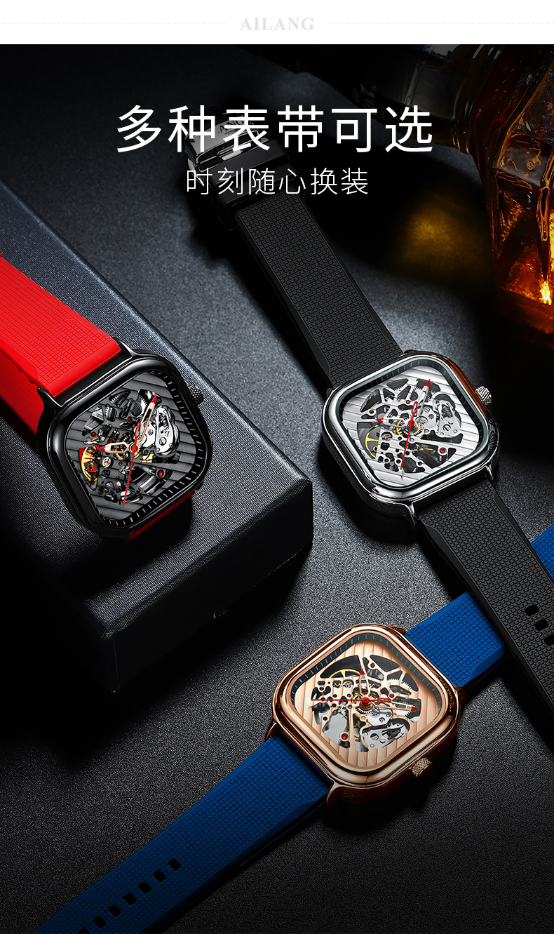 He0a0f400faa24d4faffab36d838bc246Q 2020 new men's automatic watch brand luxury silicone strap hollow Swiss square ten watches