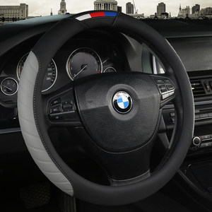 Car Steering Wheel Covers Anti-Slip Leather Sport Auto Steering-wheel Cover cars Steering wheel protective cover Car-styling