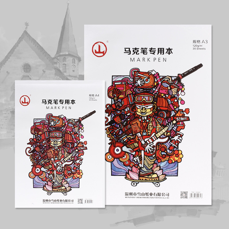 Shan Pai A4A3 Mark Pen Only This 120g35 Page Mark Pen Only Hand-Painted Painting Book Sketch Book