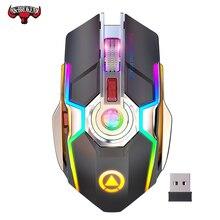 Mouse sem fio recarregável esports jogo dedicado silencioso silencioso mouse de computador sem fio para PC portátil rato novidade