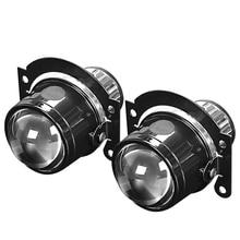 DERI 2.5 inch HID Bi-xenon Fog Lights Metal Projector Lens Bifocal Driving Lamp Retrofit Motorcycle Car Styling H11 HID Led Bulb цена