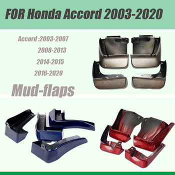 For Honda Accord 2003-2020 mud flaps Guard Splash accord mudguards Car fenders flap car Accessories auto styline