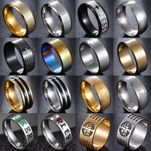4 Colors x 3 Styles Titanium Steel English Letter Lord's Prayer Ring Serenity Men's Bible Cross Rings For Women Jesus Jewelry(China)