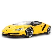Maisto 1:18 Lamborghini-Centenario LP770-4 Sports Car Static Die Cast Vehicles Collectible Model Car Toys