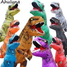 Sıcak T Rex Cosplay şişme dinozor kostüm yetişkin çocuklar için t rex Dino Rider Suit fantezi maskot cadılar bayramı parti giysileri C201
