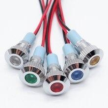 8 мм светодиод предупреждение индикатор свет металл +водонепроницаемый +сигнал лампа пилот провода переключатель 3 В 5 В 6 В 12 В 24 В 220 В красный синий белый зеленый