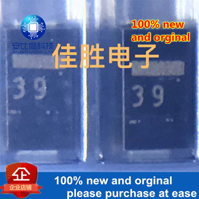 50pcs 100% New And Orginal RD39FM 1W39V DO214AC Silk-screen 39  In Stock