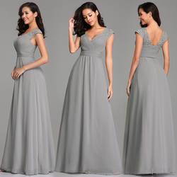 Элегантные платья подружки невесты, сексуальные длинные вечерние платья с v-образным вырезом для свадьбы, платья с открытой спиной для