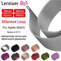 Ремешок для apple watch band 4 3 iwatch band 42 мм 38 мм 44 мм 40 мм Миланский pulseira correa apple watch 4 часы аксессуары браслет