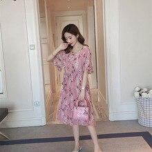 Poungdudu платье для беременных женщин шифоновое платье для беременных с цветочным рисунком Корейская версия платья для беременных женщин большого размера