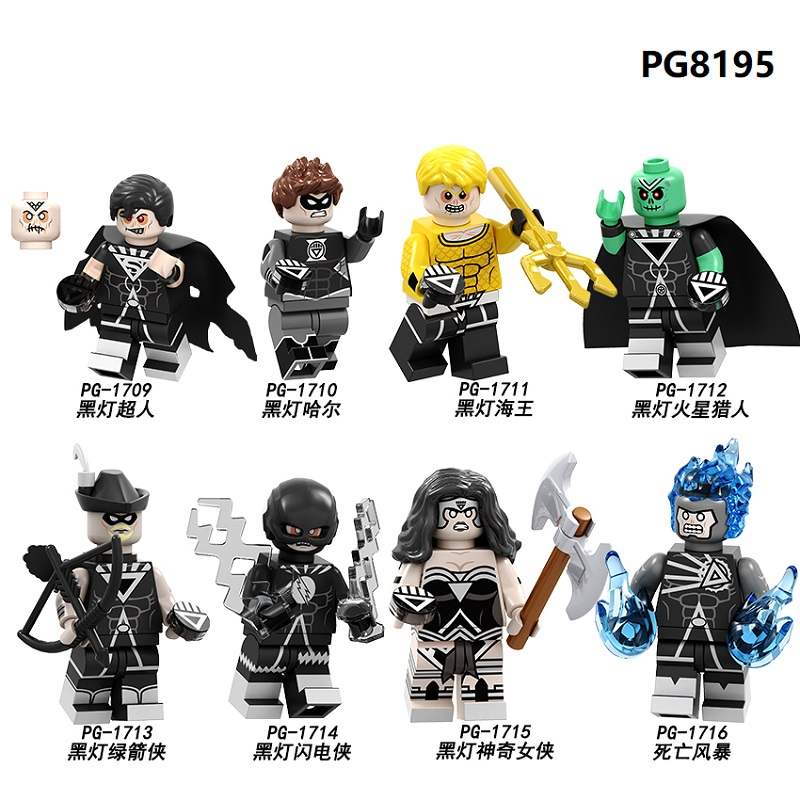 Single Sale Building Blocks Bricks Black Lantern Superman Hal Aquaman Martian Manhunter Model Figures Dolls For Kids Toys PG8195
