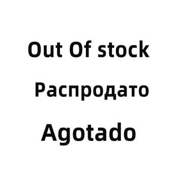 Out of stock - DISCOUNT ITEM  0% OFF All Category