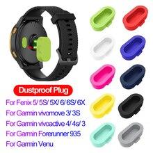 Цветной силиконовый пылезащитный чехол для Garmin Vivoactive 3 4 4S Fenix 6 6S 6X 5 5X 5S Forerunner 935 аксессуары для часов