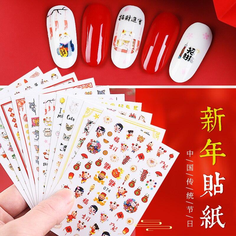 Online Celebrity-Rat Spring Nail Sticker 3D Waterproof Lucky Cat Fu Character Children Nail Sticker Nail Sticker