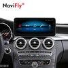 Nowy interfejs użytkownika! Samochodowy odtwarzacz multimedialny 4GB + 64GB 12.5