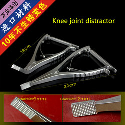 Orthopedic instrument tibial plateau retractor knee joint distractor curved straight head Distraction forcep large leg Tractor