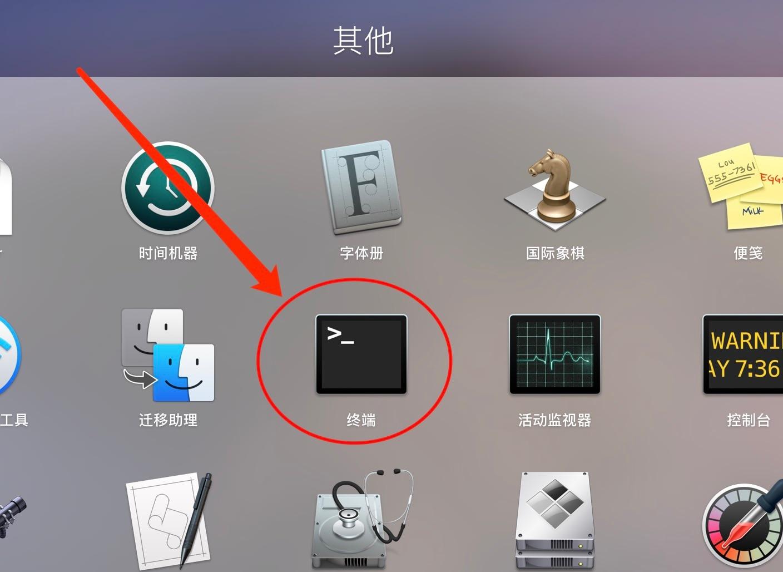 Mac安装软件时提示身份不明或已损坏,移至废纸篓怎么办?插图5