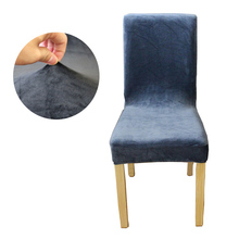 Spandex velvet Chair Cover Stretch Elastic Dining Seat Cover for Banquet Wedding Restaurant Hotel Anti-dirty Removable