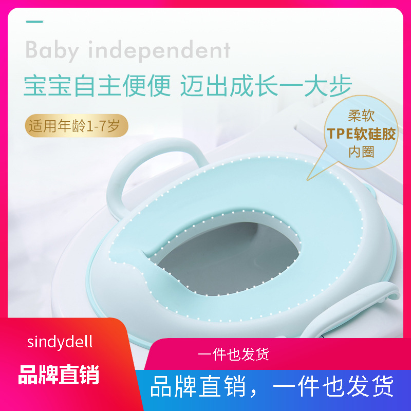 Toilet For Kids Men And Women Baby Toilet Seat Chamber Pot Ladder Pad BABY'S Toilet Toilet Universal Kids Large Size Urinal